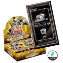 【あす楽】遊戯王OCG デュエルモンスターズ ETERNITY CODE(エタニティコード) BOX & 20thシークレットレア FINAL CHAL…