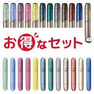 新型2.4plusアイコスホルダー単品電子タバコ【新品】【正規品】ホワイトネイビーiQOS-WHITE