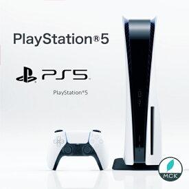 プレイステーション 5 プレステ5 PS5 Play Has No Limits 遊びの限界を超える PlayStation