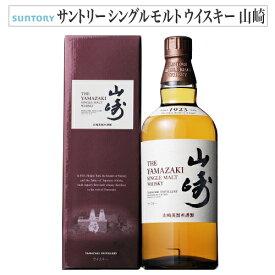 山崎【化粧箱入り】サントリーシングルモルトウイスキー山崎 SINGLE MALT WHISKY 700ml whisky アルコール度数: 43%【JAN: 4901777263062】