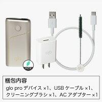 【新発売・あす楽】gloproグロープロ【電子タバコカラーは2種類登場(ブラック・シャンパン)【ご注意】※製品登録不可商品です。