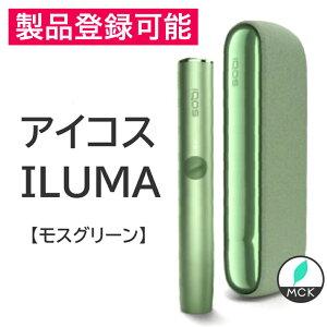 【 未登録 】 アイコス イルマ モスグリーン IQOS ILUMA iqos iluma アイコス イルマ 最新 キット電子タバコ 電子たばこ 加熱式タバコ 加熱式たばこ 禁煙グッズ おしゃれ シンプル