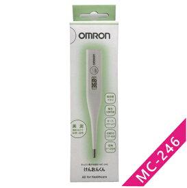 体温計 オムロン けんおんくん MC-246 電子体温計 OMRON ワキ下用 わき 口中 4975479425561 ※こちらの商品は 非接触 体温計ではございません。