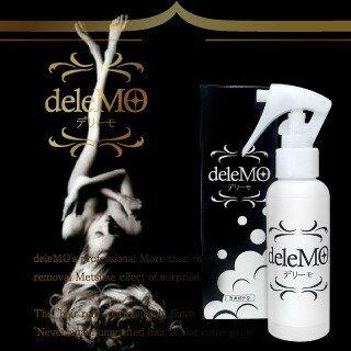 deleMO -デリーモ- 除毛スプレー