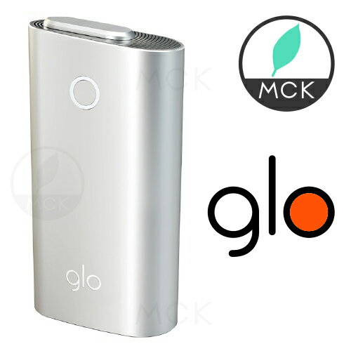 glo Silver【送料無料】グロー 月〜土・祝日は営業中14時迄注文当日出荷 (日曜除く) 電子タバコ  glo【新品】【正規品】スターターキット 本体 最新バージョン