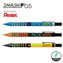 ぺんてる ペンテル 0.5 スマッシュ Pentel SMASH【数量限定】(メール便・送料無料) (0.5mm) シャーペン【新品】スマ…