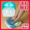 新的 UV 脚 CUV 5 [紫外线治疗设备] ★ 青少年新 UV 足部拉自由与保证 ★