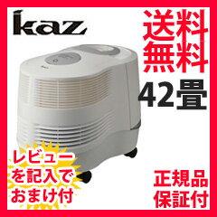 KAZ 気化式加湿器 KCM6013A [強力パワフル42畳 カズ 大容量加湿器]【送料無料+1年保証】 気化式加湿機 気化加湿器