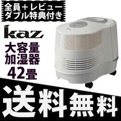 \ページ限定・マジッククロス付/ 【送料無料+1年保証】【カズ KAZ 気化式加湿器 KCM6013A】 強力パワフル42畳 大容量加湿器 KAZ 気化式加湿器 KCM6013A