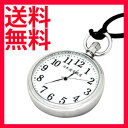 【即納】日本國有鐵道 懐中時計 ◆送料無料・代引料無料◆ 【復刻鉄道時計 日本國有鐵道 鉄道時計 専用ボックス付き】…