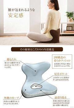 椅子用クッション