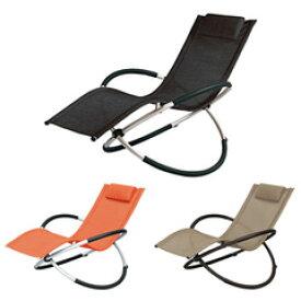 リングロッキングチェア 【送料無料】[折りたたみ ロッキングチェアー リラックスチェア ガーデンチェア おしゃれな椅子 折り畳み ロッキングチェアー]