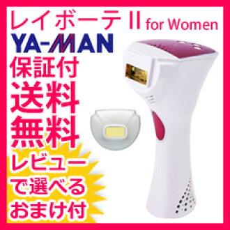 Yaman raybothe 2 STA-181P [Flash hair instrument hair machine light hair removal instrument ya-man Flash hair removal machine wide irradiation home]