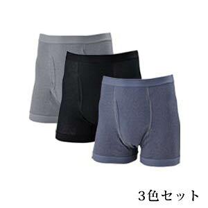 【即納】尿漏れパンツ 男性用 尿もれ対策 【紳士ちょいモレ対策 ボクサーパンツ3色組】