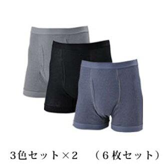 漏尿裤男装尿漏电保护 2