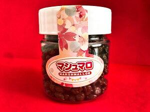 チョコレート チップ マシュマロ  【5千円以上 送料無料 】 チョコレート菓子 保存料 卵 不使用 お子様に安心 コラーゲン