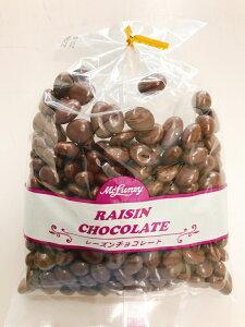 レーズン チョコレート 2パック