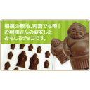 相撲 チョコレート