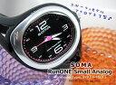 ソーマ(soma) キッズアナログ腕時計 RunONE SMALL ANALOG【DYK51-1001】 【02P03Dec16】