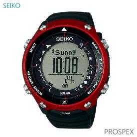メンズ 腕時計 7年保証 送料無料 セイコー プロスペックス ランドトレーサー ソーラー SBEM001 正規品 PROSPEX LAND TRACER