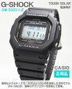 【7年保証】G-SHOCK メンズ 男性用ソーラー電波腕時計【GW-5000-1JF】(国内正規品)