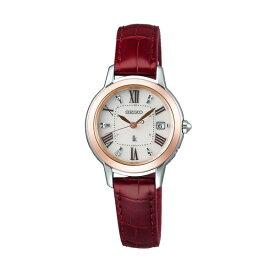 【7年保証】セイコールキア 女性用 ソーラー電波腕時計 品番:SSQW038