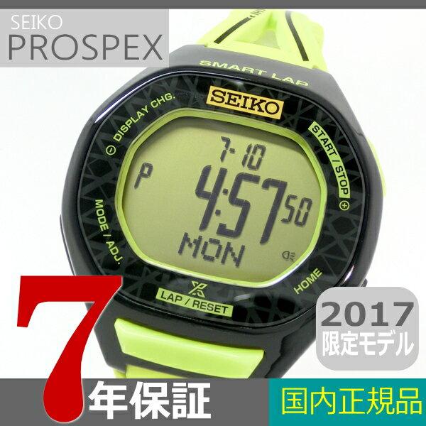 【7年保証】セイコー スーパーランナーズ 東京マラソン2017記念限定モデル スマートラップランニング腕時計【SBEH015】 (国内正規品)ラップメモリー機能(最大300)