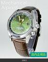 送料無料♪ セイコー メカニカル アルピニスト自動巻き メンズ 腕時計【SARB017】 (正規品)SEIKO MECHANICAL ALPINIST