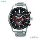 メンズ 腕時計 7年保証 送料無料 セイコー アストロン GPS ソーラー SBXC017 正規品 SEIKO ASTRON 大谷翔平 限定モデル