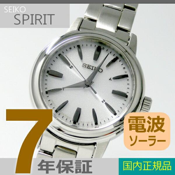 【7年保証】送料無料 セイコー スピリット ソーラー電波腕時計  レディース 女性用  品番:SSDY017