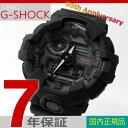 【7年保証】カシオ G-SHOCK メンズ腕時計 男性用 35周年記念スペシャルモデル 「ビッグバンブラック」 品番:GA-7…