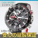 【7年保証】カシオ エディフィス モバイルリンク連携機能付 ソーラー メンズ 男性用腕時計 品番:EQB-800BL-1AJF