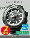 【7年保証】CASIO G-SHOCK グラビティマスター Bluetooth搭載GPSハイブリッド電波ソーラー 男性用腕時計  GPW-2000-1AJF カ...