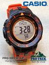 CASIO PROTREK(プロトレック)ソーラー メンズ腕時計トリプルセンサーVer.3搭載【PRG-300CM-4JF】(正規品)