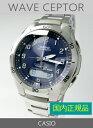 【7年保証】カシオ(CASIO)メンズ 男性用ソーラー電波腕時計WAVE CEPTOR【WVA-M640D-2A2JF】(国内正規品)