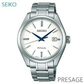 メンズ 腕時計 7年保証 送料無料 セイコー プレザージュ 自動巻 SARX033 正規品 SEIKO PRESAGE