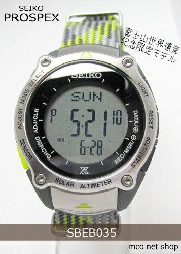 【7年保証】セイコー プロスペックス メンズソーラー 腕時計 男性用 国内正規品 PROSPEX ALPINIST アルピニスト 品番:SBEB035