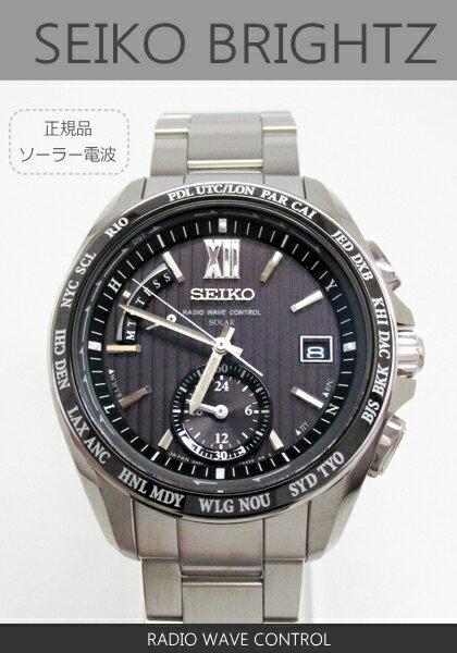 【7年保証】セイコー(SEIKO)ブライツ(BRIGHTZ) メンズ 男性用ソーラー電波腕時計【SAGA145】(国内正規品)