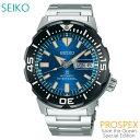 メンズ 腕時計 7年保証 送料無料 セイコー プロスペックス Diver Scuba 自動巻 SBDY045 正規品 SEIKO PROSPEX Save th…