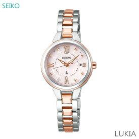 レディース 腕時計 7年保証 送料無料 セイコー ルキア ソーラー 電波 SSVW146 正規品 SEIKO LUKIA