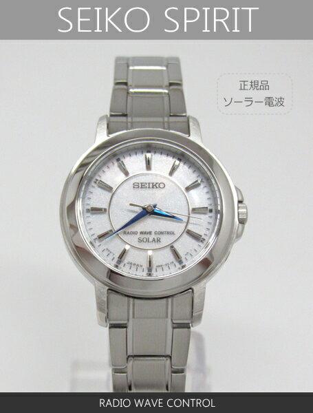 【7年保証】送料無料♪ セイコー スピリットソーラー電波 レディース 腕時計【SSDT063】 (正規品)SEIKO SPIRIT