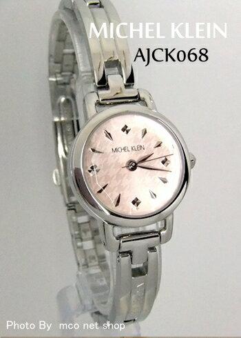 【7年保証】MICHEL KLEIN[ミッシェル クラン] レディース 女性用 腕時計【AJCK068】国内正規品