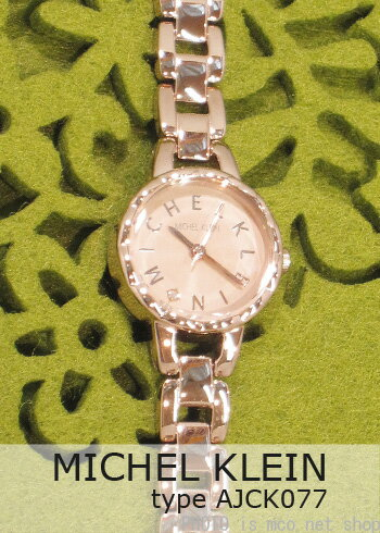 【7年保証】 ミッシェルクランレディース 女性用  腕時計【AJCK077】 (国内正規品)