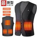 電熱ベスト USB加熱 防寒服 ヒーターベスト 電熱ジャケット ヒート ベスト ヒーター ジャケット メンズ レディース 速…