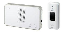 【送料無料】ELPA(エルパ) ワイヤレスチャイム押しボタンセットEWS-S5030