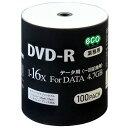 【送料無料】 業務用パック データ用DVD-R 100枚入り DR47JNP100_BULK-6P/スポーツ/記念/撮影/録画/記録【10P03Dec16…