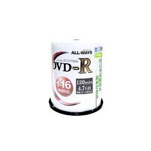 【送料無料】ALL WAYS DVD-Rメディア 16倍速 100枚入×5個セット  スピンドルケース ホワイトプリンタブル 4.7GB/120min ACPR16X100PW-5P /スポーツ/記念/撮影/録画/記録【10P03Dec16】