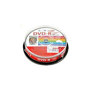 磁気研究所 HI DISK DVD-R CPRM対応 デジタル録画用 16倍速 4.7GB ワイドエリアホワイトプリンタブル スピンドルケース 10枚 HDDR12JCP10/スポーツ/記念/撮影/録画/記録【10P03Dec16】