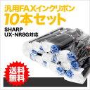 【送料無料/メーカー直販】ミヨシ(MCO) 汎用FAXインクリボン SHARP(シャープ) UX-NR8G,UX-NR9G対応 10本+FAX専用紙(A…