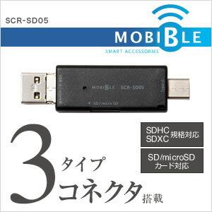 【ポイント10倍/メーカー直販】ミヨシ(MCO)SD・microSDカードリーダ・ライタSCR-SD03【MOBIBLE】【10P17Jan14】【あす楽対応】